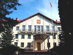 ambasada rusijos
